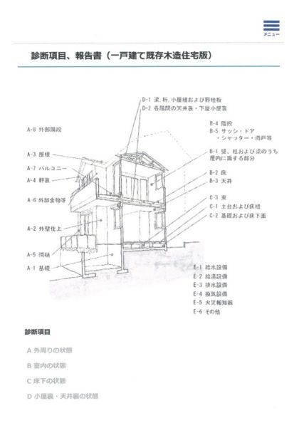 img-327194806-0001