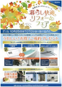 img-924161523-0001