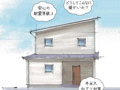 低燃費住宅佐倉構造見学会